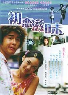 Tiệm Mỳ Tình Yêu (2001)