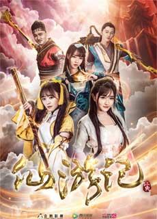 Tiên Du Ký (2019) - Xianyouji (2019) - Xem phim hay 247 - Website xem phim miễn phí tốt nhất