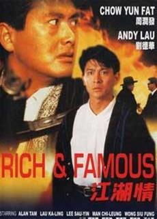Tiền Tài Và Danh Vọng 1: Nợ Giang Hồ (1987) Rich And Famous 1 (1987)