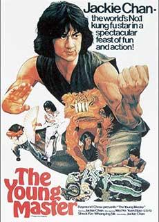 Tiểu Sư Phụ (1980)