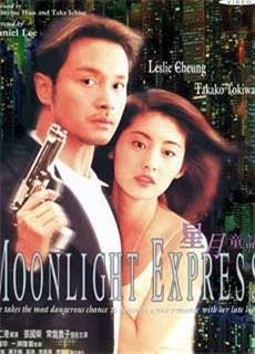 Tinh Nguyệt Đồng Thoại (1999)