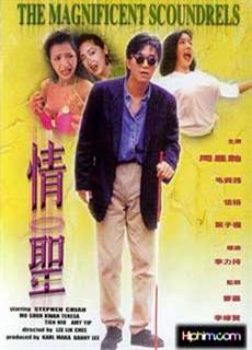 Tình Thánh (1991)