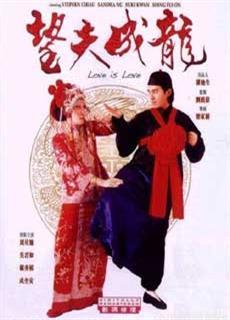 Tình Yêu Và Cuộc Đời (1990)