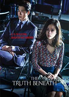 Tội Ác Ẩn Dấu (2016) The Truth Beneath (2016)