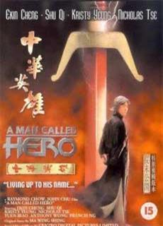 Trung Hoa Anh Hùng (1999)