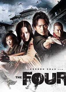 Tứ Đại Danh Bổ 1 (2012)