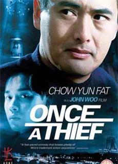 Tung Hoành Tứ Hải (1991)