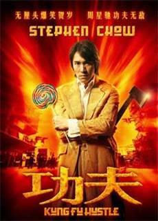 Tuyệt Đỉnh Kungfu (2005)