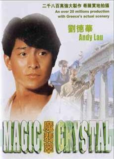 Viên Ngọc Thần Kỳ (1986) Magic Crystal (1986)