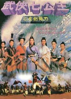 Võ Hiệp Thất Công Chúa (1993)