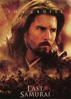 Võ Sĩ Đạo Cuối Cùng (2003)