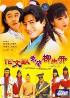 Võ Trạng Nguyên (1994)