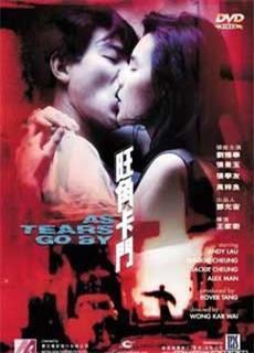 Vương Giác Tạp Môn (1988)
