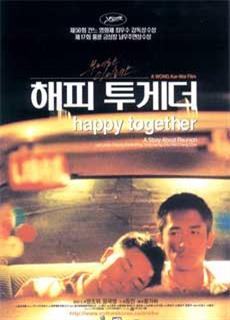 Xuân Quang Xạ Tiết (1997)