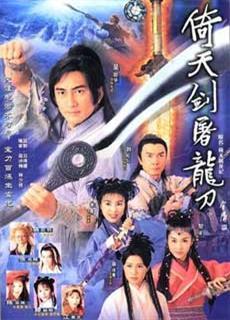 Ỷ Thiên Đồ Long Ký (2000)