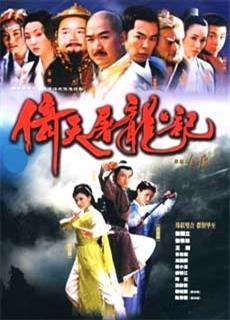 Ỷ Thiên Đồ Long Ký (2003)