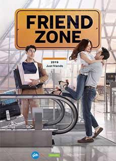 Yêu Nhầm Bạn Thân (2019) Friend Zone (2019)